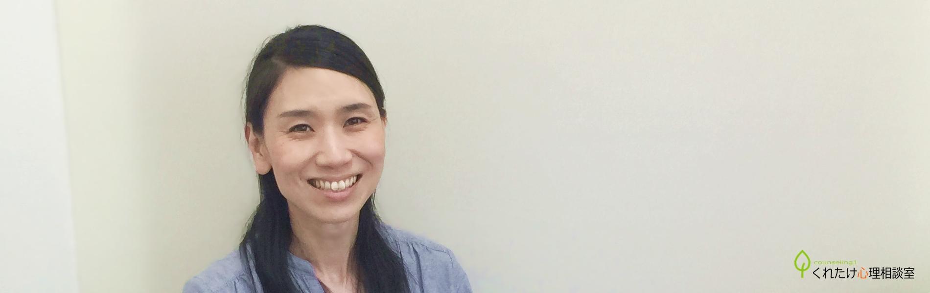 愛知県安城市の心理カウンセラー